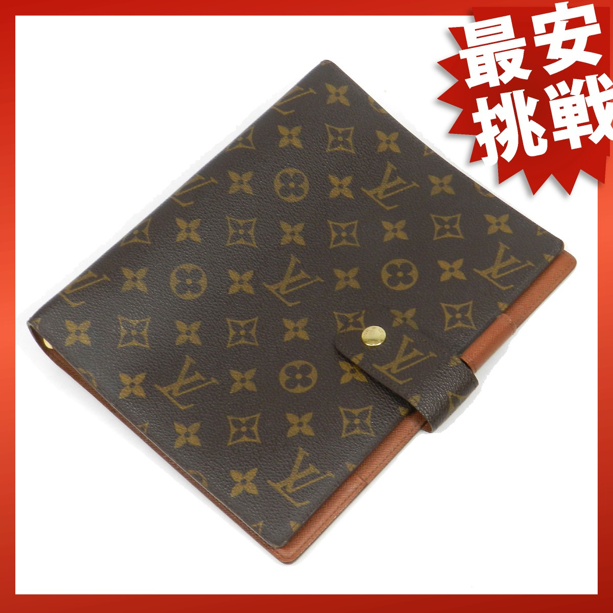 LOUIS VUITTON agendas GM R20106 systems hand book Monogram Canvas unisex