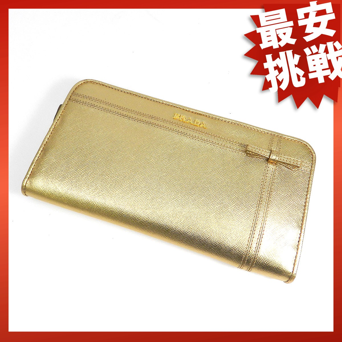 PRADA1M1265 two bi-fold wallets (purses and) leather ladies