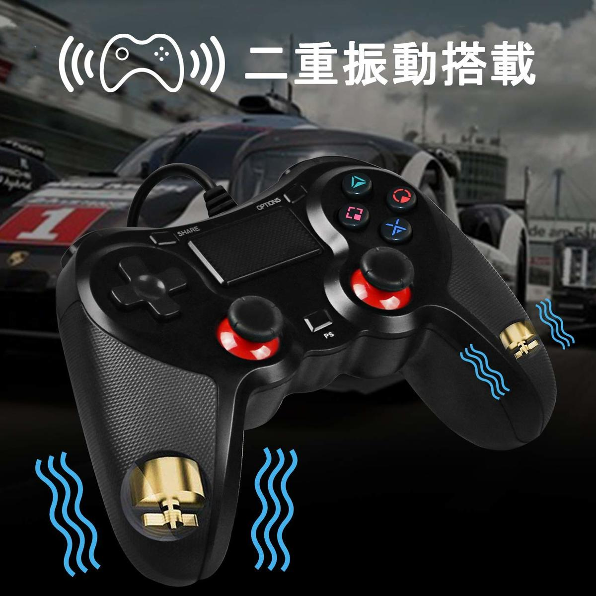 It supports PS4 controller PS3 PC-adaptive HD vibration game controller USB  cable broadcasting high durability button most recent version 6 51