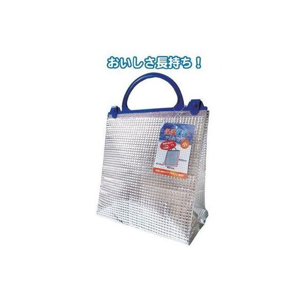 まとめ買いで 節約 保温 保冷アルミバッグ 34-656 小 12個セット レビューを書けば送料当店負担 正規激安