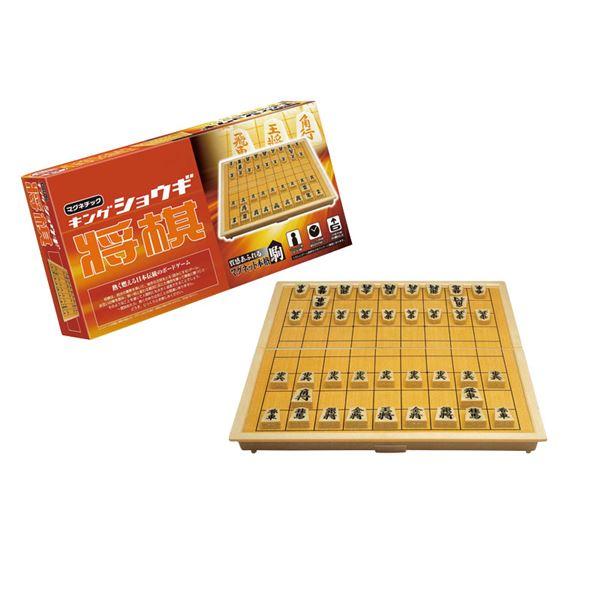 バーゲンセール 折りたたみ式ゲーム盤とマグネット付駒で 遊びやすさと収納性に優れた将棋セット キング将棋 058353 送料無料カード決済可能 代引不可
