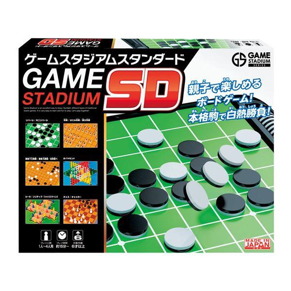 セール特別価格 ボードゲームの決定版 業界No.1 人気のボードゲーム14種類がこれひとつで遊べます ゲームスタジアムスタンダード 代引不可