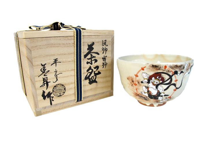 力強い俵屋宗達の風神雷神図をきらびやかに表現 京焼・清水焼 抹茶碗 「風神・雷神」