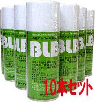 ルーブリカント BLB C-9 180ml 10本セット 高級アルコール系高性能潤滑剤 防錆 から クリーニング まで出来る 万能 潤滑剤 ルーブリカント BLB C-9