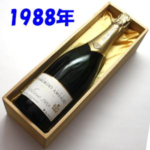 【送料無料】ブリュット・ミレジム・プルミエクリュ[1988] デボルド・アミオー750ml【木箱入り】