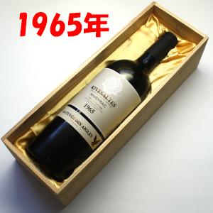 【送料無料】リヴザルト・キュヴェ・エーグルス [1965] リヴェラック750ml (甘口)【木箱入り】