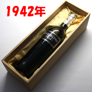 【送料無料】リヴザルト [1942] ラディウス500ml (甘口)【木箱入り】