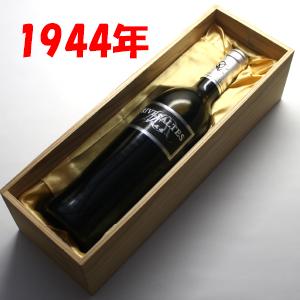 【送料無料】リヴザルト [1944] ラディウス500ml (甘口)【木箱入り】
