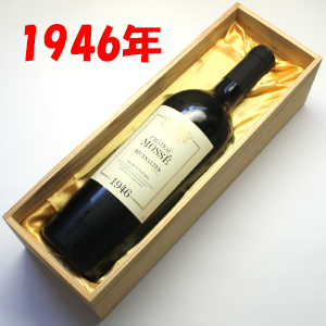 【送料無料】リヴザルト [1946] シャトー・ムセ 750ml 【木箱入り】