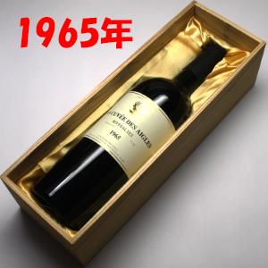 [1965]リヴザルト ラ・キュヴェ・ド・エイグルス リヴェラック750ml (甘口)【木箱入り】