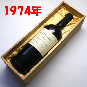 【送料無料】リヴザルト [1974] ドメーヌ・カズノーブ 750ml  【木箱入り】