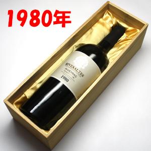 リヴザルト[1980]リヴェラック750ml (甘口)【木箱入り】【送料無料】
