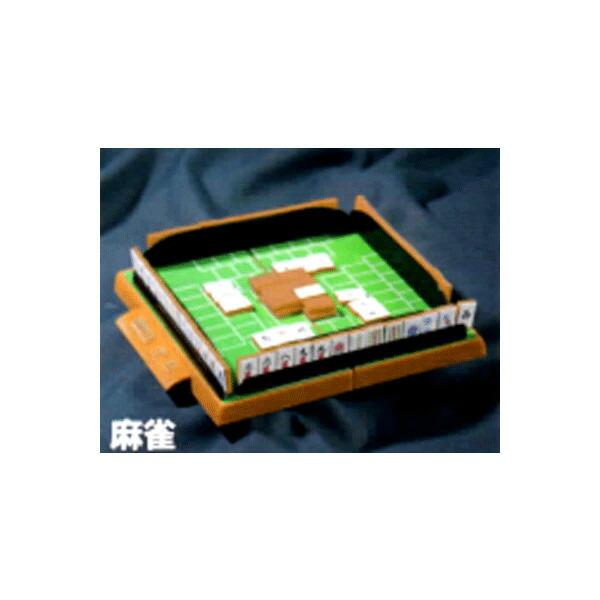 卓越 教材 遊び 数量限定 創意教材 麻雀 トラベルゲーム