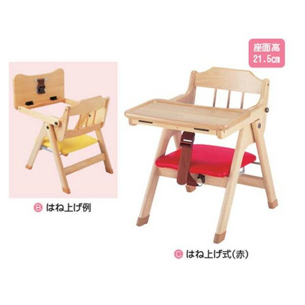 木製乳児用椅子 はね上げ式 黄