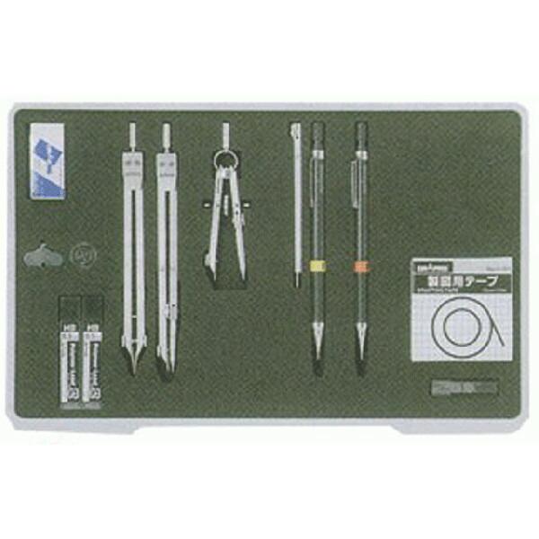 製図用品   ユニットケース独式製図器セット (6本組15品)