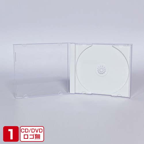 CD/DVDなどのメディア用収納ケース(ジュエルケース) ホワイト 【100枚入】CD/DVD ジュエルケース 白 1枚収納 10mm KS-107
