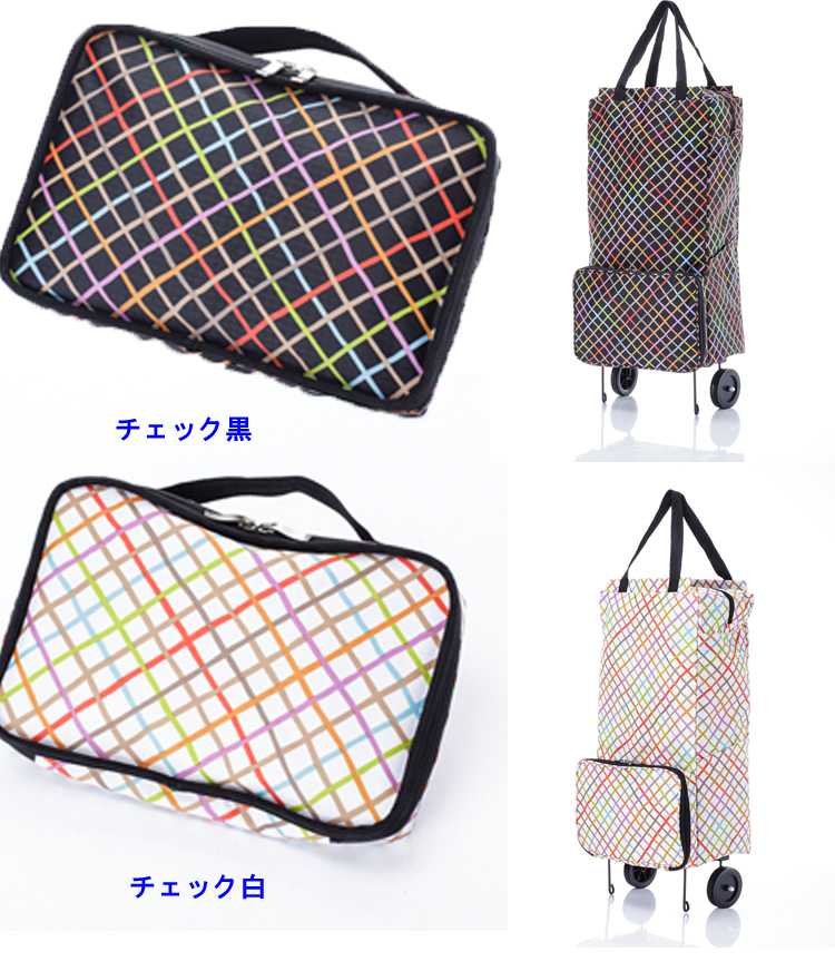 ★LADYS★CARRYCART/SHOPPINGCART★High capacity! Shopping Carrie ultra compact storage dot pattern プリントショッピングキャリーカート folding handle cart 2 wheel for 10P13oct13_b