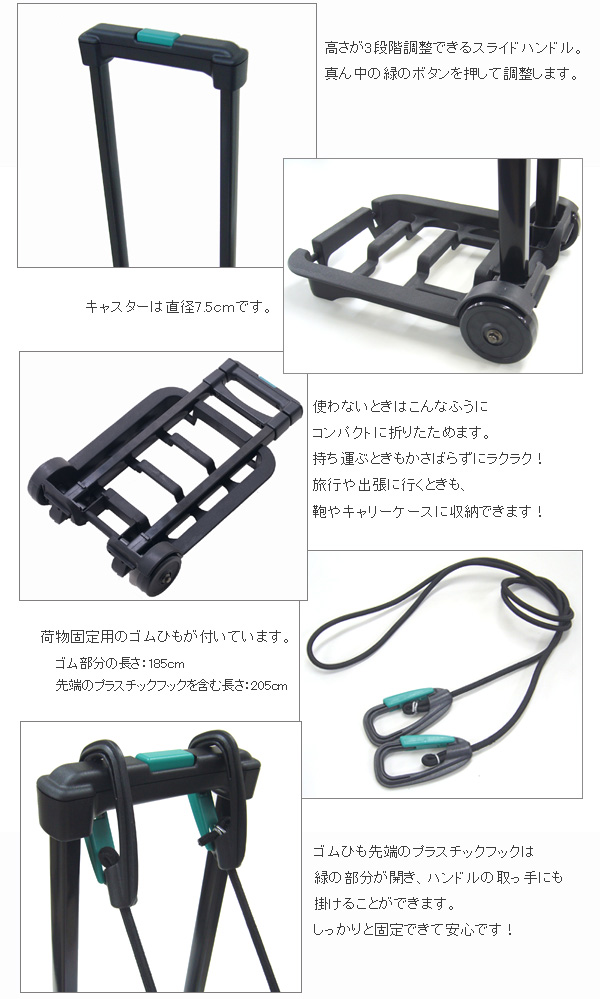 ★CARRYCART/SHOPPINGCART★A compact fold-ABS + アルミキャリーカート black two-wheel load capacity 30 kg-car response fs3gm