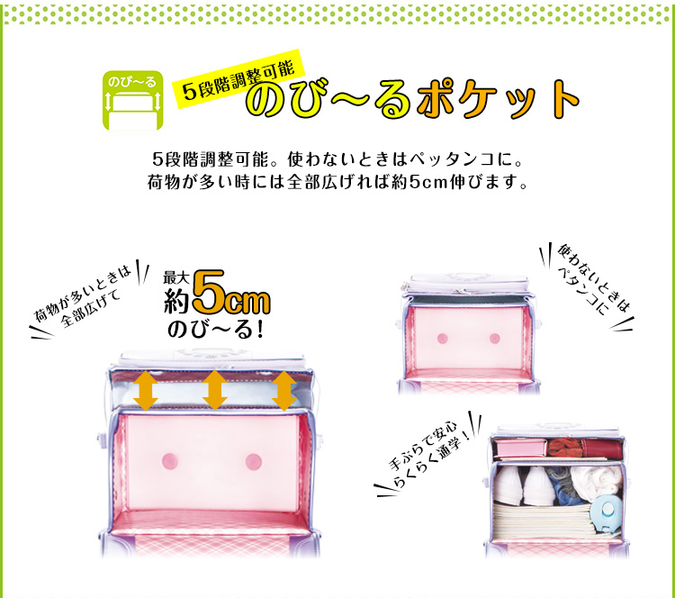 suitcase and satchel kyowa product made in japan a4 flat file