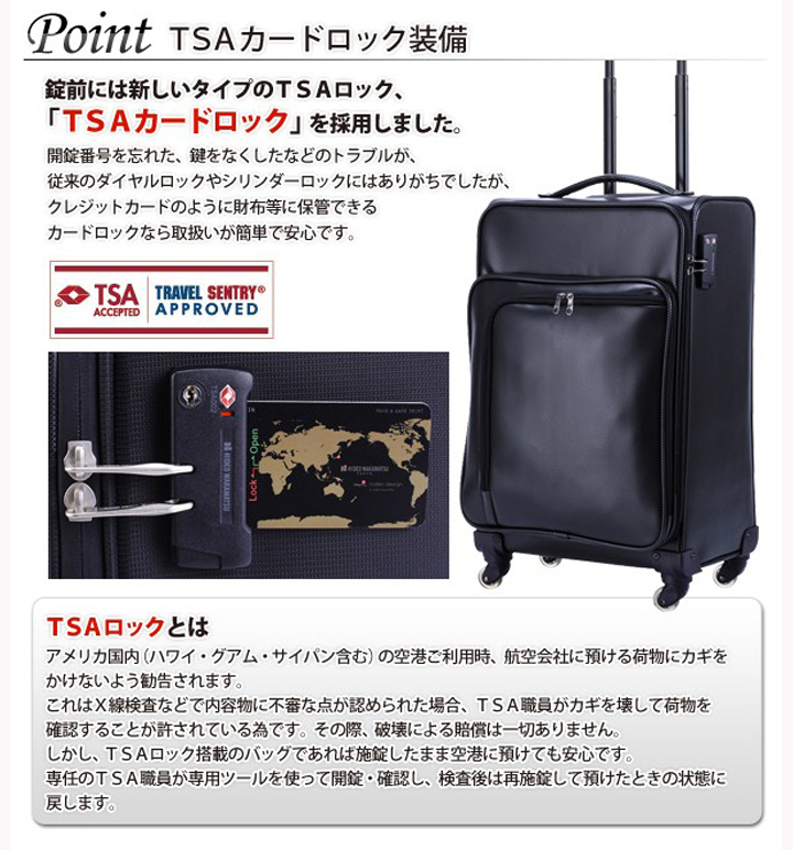 ★【S】CARRY-ONSIZEs★IRA black carry case horizontal carry bag HIDEO WAKAMATSU perforated leather shades lighter two-wheel IRA in-flight cabin fit for 10P30Nov13