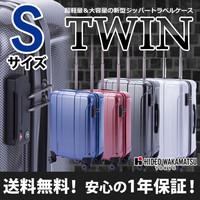★【S】 CARRY-ONSIZEh★SUITCASE★TSA door locks fasteners suitcase HIDEO WAKAMATSU 'twin' small S size for 10P13oct13_b