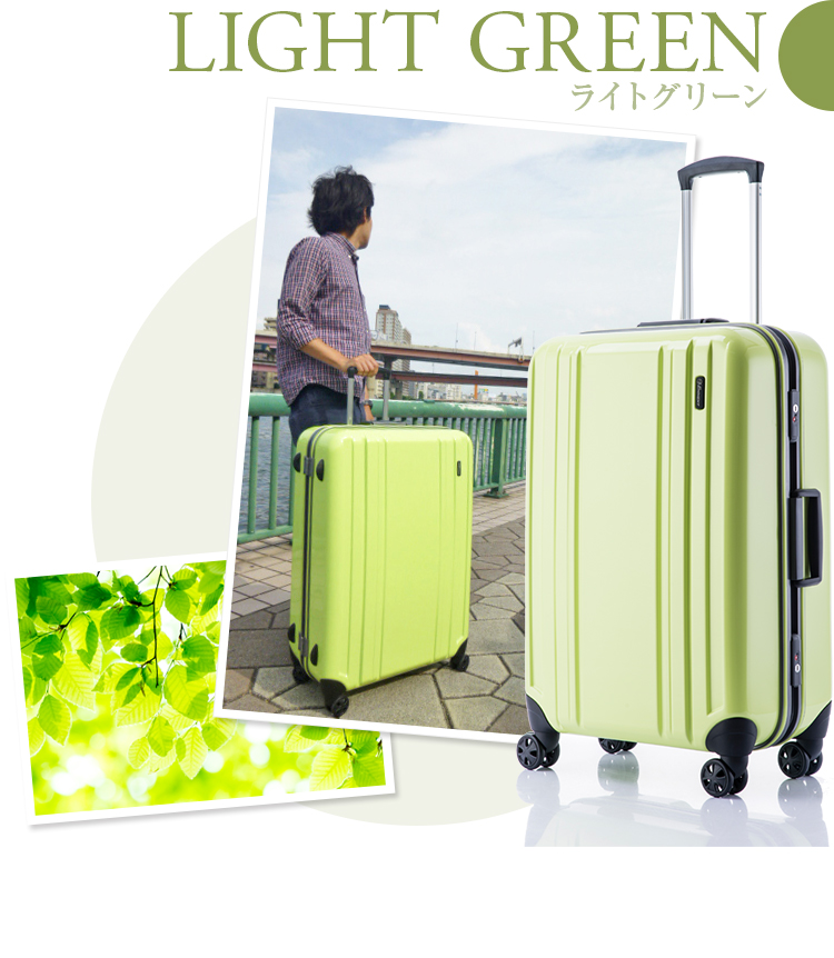★【L】FOR5~7DAYSTRIP(60~79L)★SUITCASE★■suitcase■ Suitcase shop NET limited EMINENT eminent e-LUGGAGE TSA lock PC 100% mirror 4-wheel M size for 10P13oct13_b