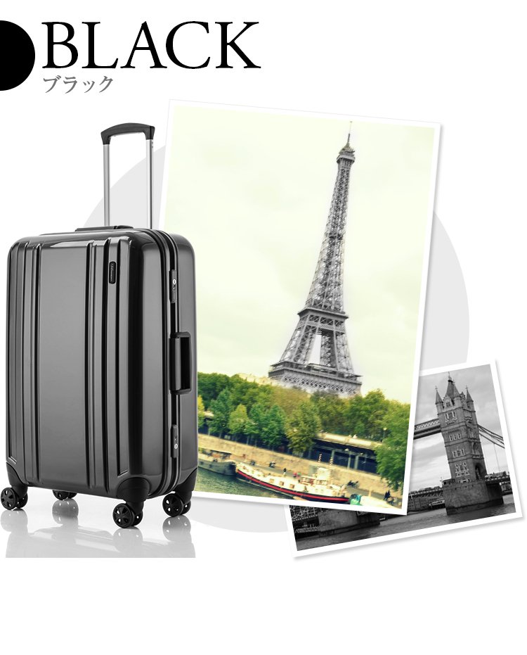 ★【LL】FOR7~DAYSTRIP(80L~)★SUITCASE★Suitcase L size large carrying case our Internet limited EMINENT eminent e-LUGGAGE2 TSA lock PC 100% mirror 4-wheel L size 10P19Jun15 recommended