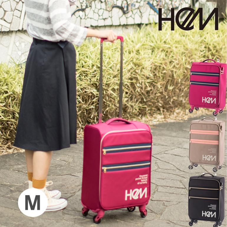 HeM(ヘム) スーツケース キャリーケース M リーベ ジッパー 中型 TSAロック 超軽量4輪スーツケース キャリーバッグ 旅行かばん【送料無料】   10P18Jun16 【gwtravel_d19】