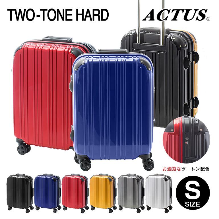 スーツケース Sサイズ 機内持込 スーツケース キャビンサイズ アクタス 小型 Sサイズ アクタス ツートンハード キャリーケース【d_0604】【gwtravel_d19】, 保安用品専門店 Safety_First:d60b43c7 --- sunward.msk.ru