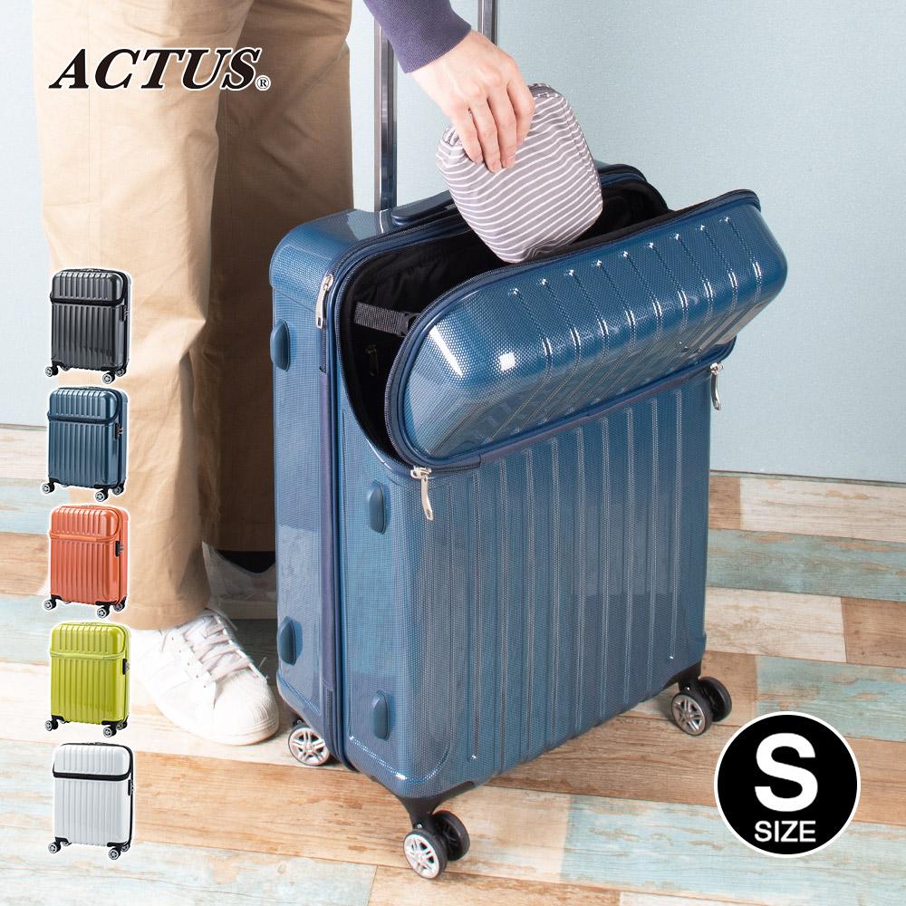 a93f63083e78d0 スーツケーストップオープン機内持込キャリーケース小型Sサイズ軽量アクタストップオープン