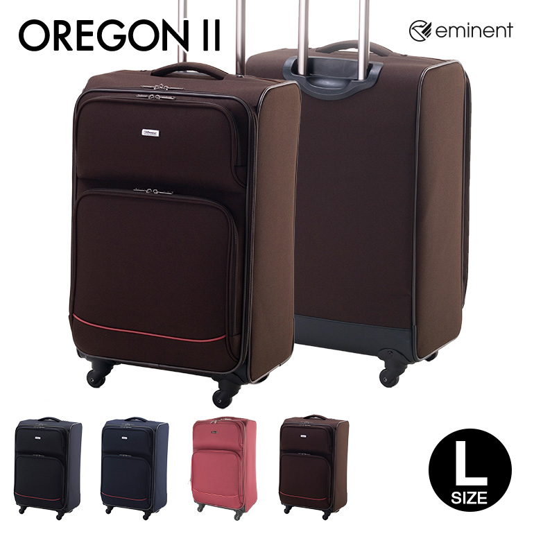 880b0d4c1 Four soft case EMINENT EMINENTO Co.,Ltd. soft carrier bag 2, Oregon ...