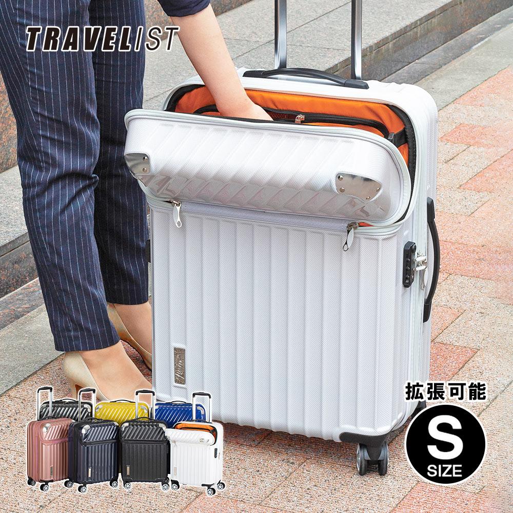 977179ba3d スーツケース 機内持込 バッグ キャリーケース 拡張 キャビンサイズ小型 ...