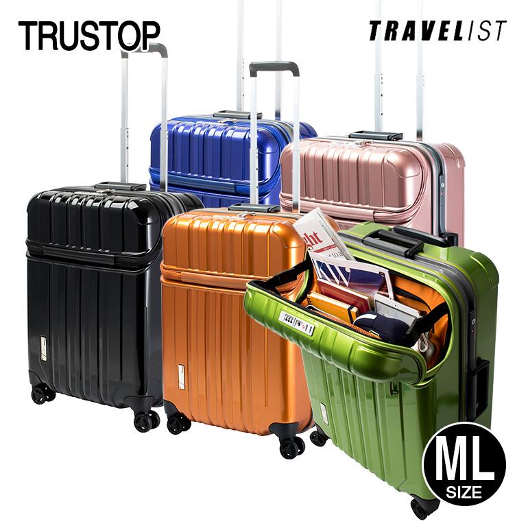 スーツケース MLサイズ 中型 トラストップ トップオープン キャリーケース 旅行かばん 軽量 TSAロック【送料無料 1年保証】【gwtravel_d19】