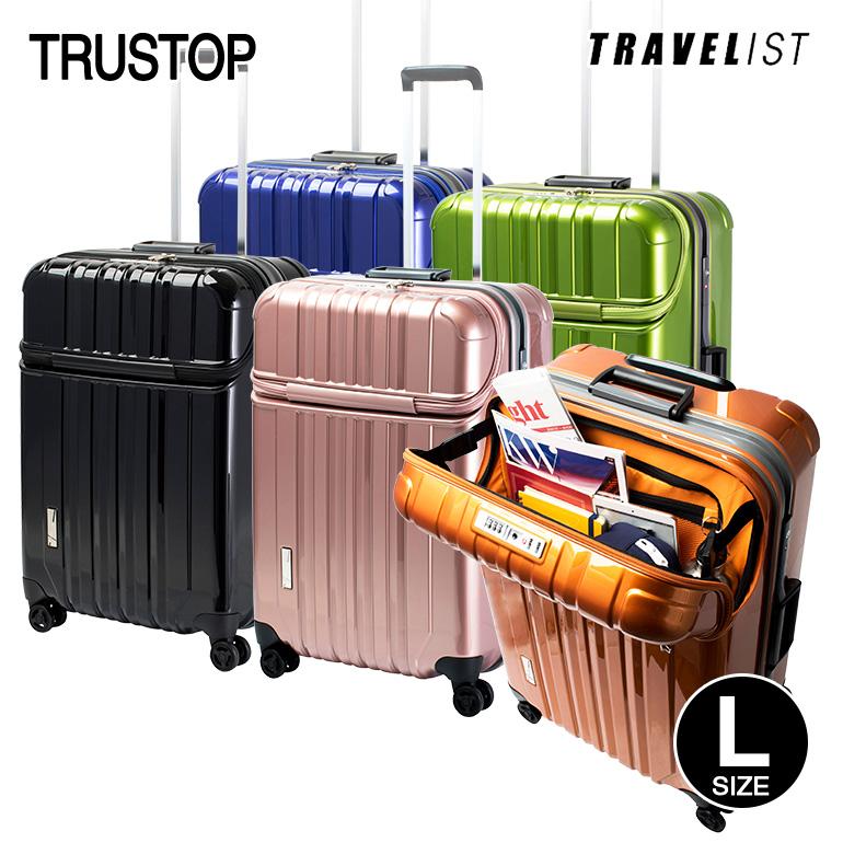 スーツケース Lサイズ 中型 トラストップ トップオープン キャリーケース 旅行かばん 軽量 TSAロック【送料無料/1年保証】 【gwtravel_d19】