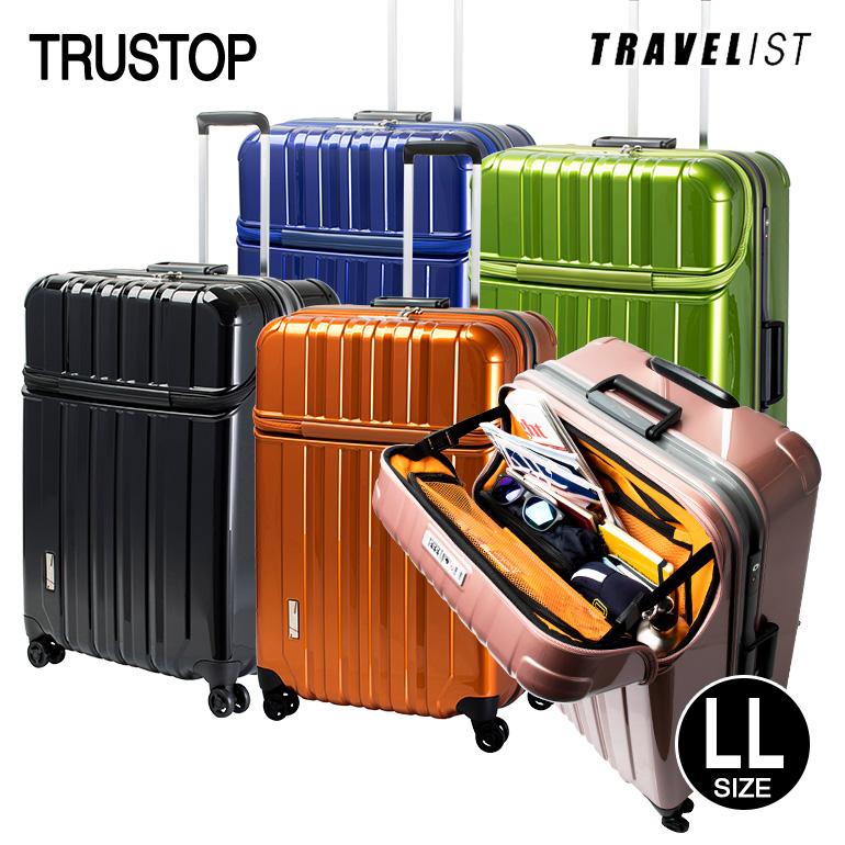 スーツケース 大型 旅行かばん TSAナンバーロック 軽量 送料無料 フロントオープン トラストップ 1年保証 LLサイズ キャリーケース TSAロック d0904 爆売りセール開催中 トップオープン 大幅にプライスダウン