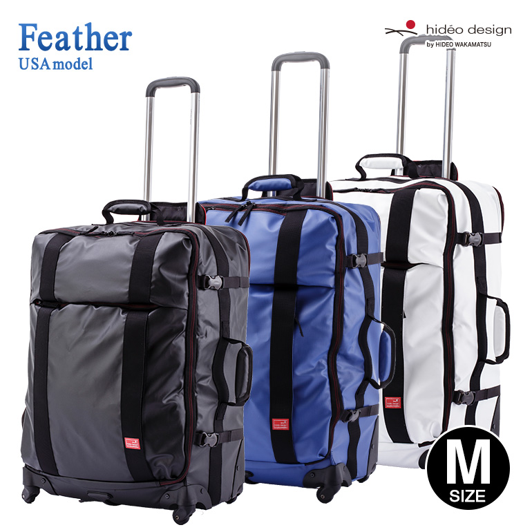 Soft case hideo design light weight carrier bag `feather USA model carry  case medium size light weight medium size four carry case software carry