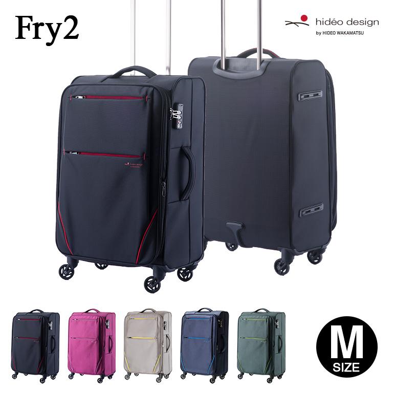 58795e6fa Carry case carrier bag most lightweight HIDEO WAKAMATSU fly 2 expander  bulldog expansion-type medium ...