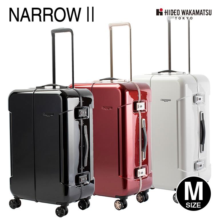 スーツケース Mサイズ 中型 ナロー2 ヒデオワカマツ キャリーケース 旅行かばん HIDEO WAKAMATSU 軽量 TSAロック【送料無料 1年保証】【gwtravel_d19】