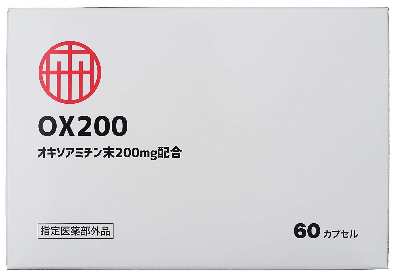 協和食研 OX200 オキソアミヂン 200mg 配合 滋養 強壮 ※ 精力剤 でなく指定医薬部外品 30日分