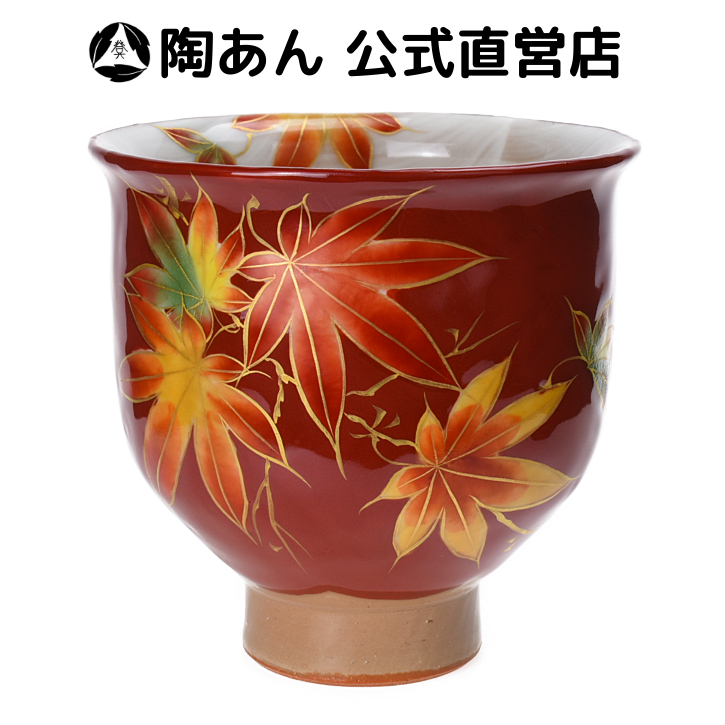 京焼・清水焼 陶あん 色絵付け 変形高台湯呑(赤地×紅葉)