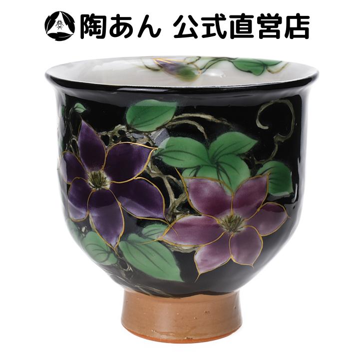 京焼・清水焼 陶あん 色絵付け 変形高台湯呑(黒地×鉄線)