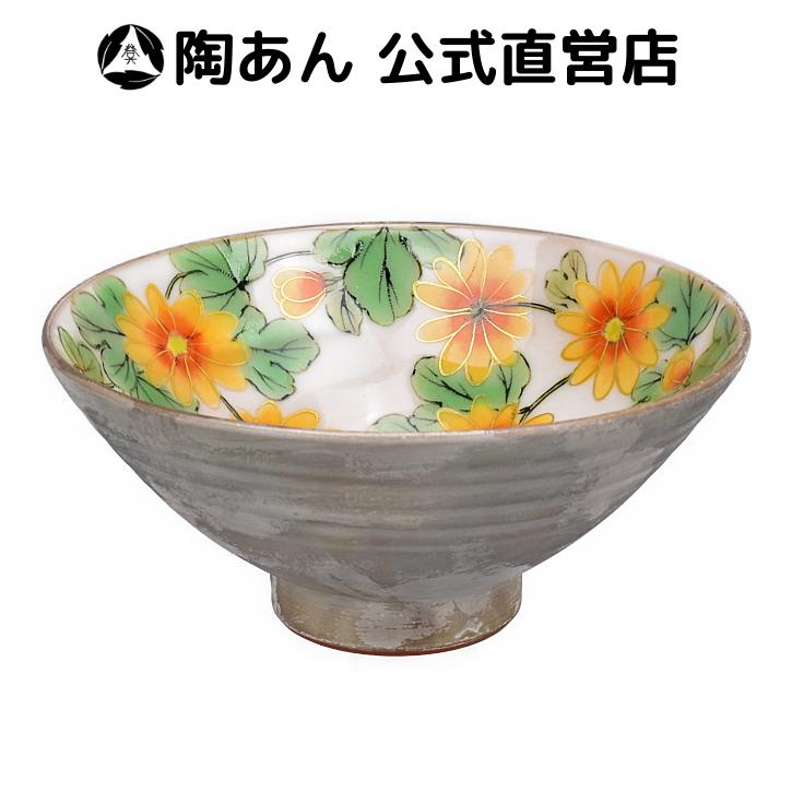 京焼・清水焼 陶あん 色絵付け ご飯茶碗 雛茶碗(銀地×菊)