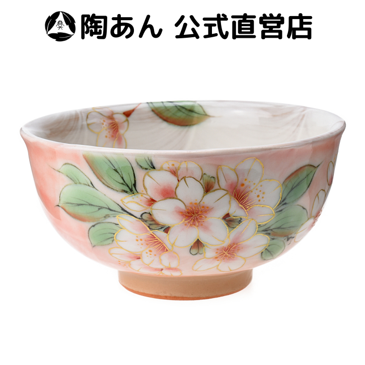 京焼・清水焼 陶あん 色絵付け ご飯茶碗 大(ピンク地×桜)