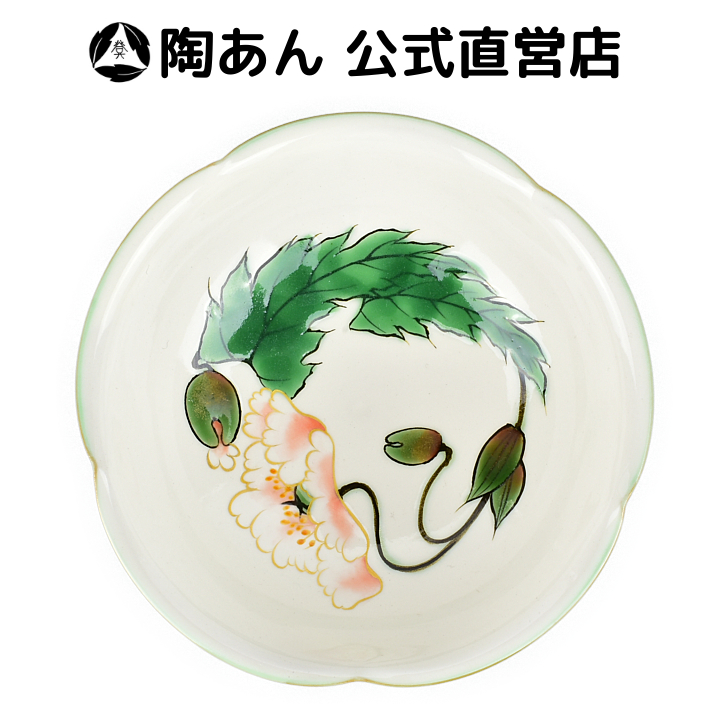 京焼・清水焼 陶あん 色絵付け 若冲図 小鉢 花型鉢 (緑地×芥子)