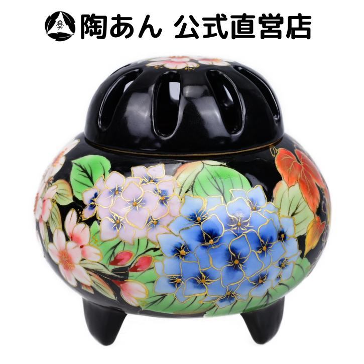 京焼 清水焼 陶あん 色絵付け 一点物 香炉(黒地×彩草花)