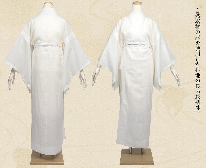Nagajuban 麻纱和服女人和服白色 S/M/M-1/L/L-1/LL 耐水洗 [下午 nagajuban,夏天的新品牌