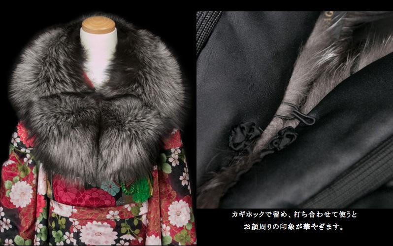 [Silverfoxfirchor] 奢华皮草 SAGA 皮草狐狸皮毛披肩真正毛皮北欧狐狸年龄仪式和服党和服女人和服银黑色的到来
