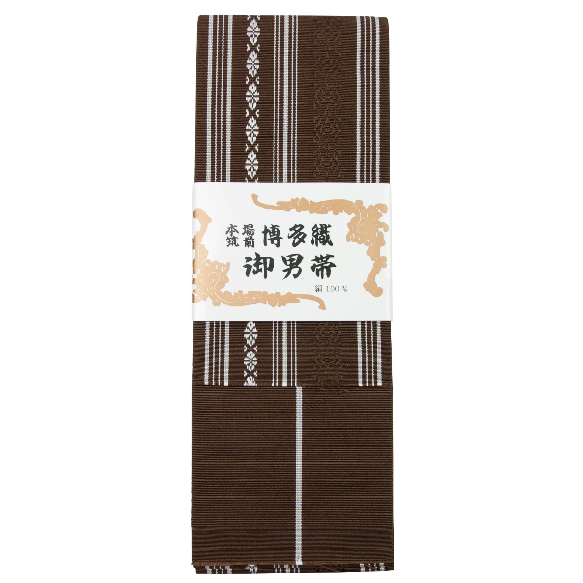 Kyozuian: [Hakata Presentation Pattern Stiff Obi 5