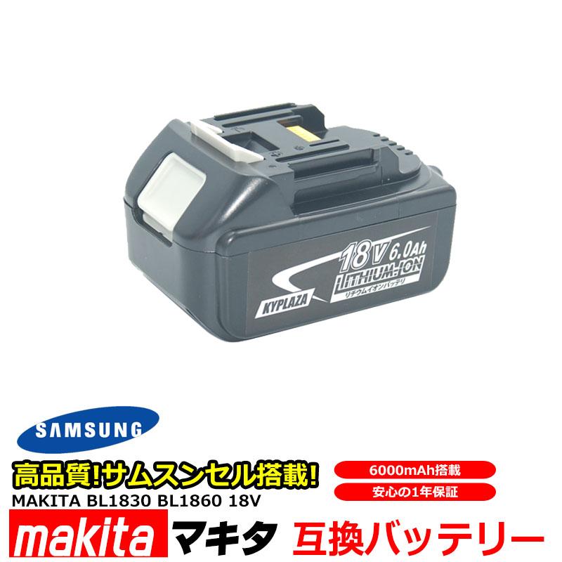 純正 18V リチウムイオンバッテリー 機種対応 BL1840, BL1850, 3.0Ah// マキタ BL1860 BL1830