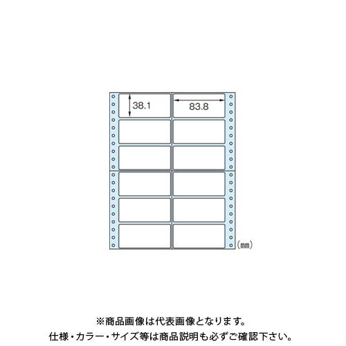 ヒサゴ タック12面 SB138
